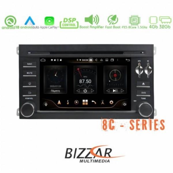 BIZZAR U-BL-8C-PC46-PRO