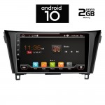 DIGITAL IQ IQ-AN X6468_GPS